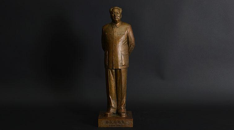 伟人毛泽东