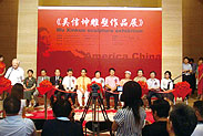 吴信坤雕塑中国美术馆展