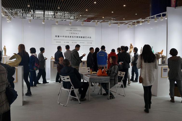 广州艺博会