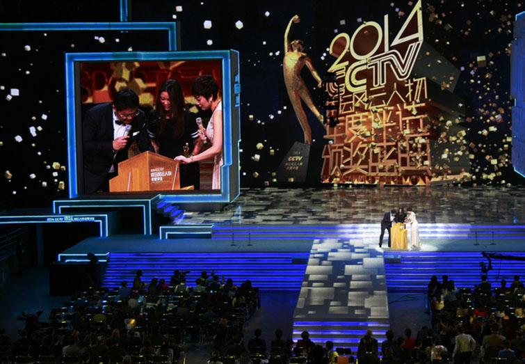 2014年CCTV体坛风云人物颁奖典礼现场