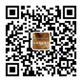 必威体育官网betway微信